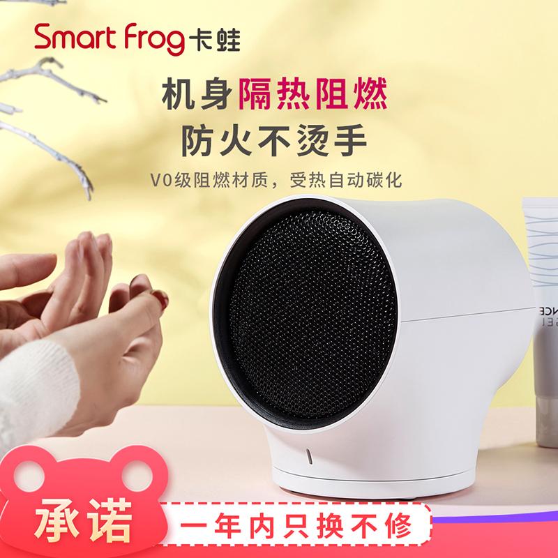 卡蛙取暖器小型暖风机家用迷你桌面宿舍电暖气办公室电暖器节能