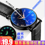 Men's quartz watch Korean version of the new 2019 Star Student trend of non-mechanical male table luminous couple models female