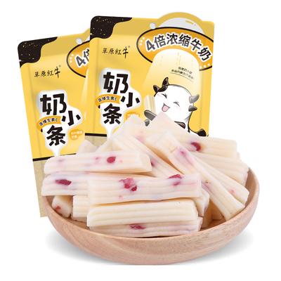 草原红牛奶酪棒酸奶条内蒙古特产牛奶条奶疙瘩儿童零食奶酪糖块