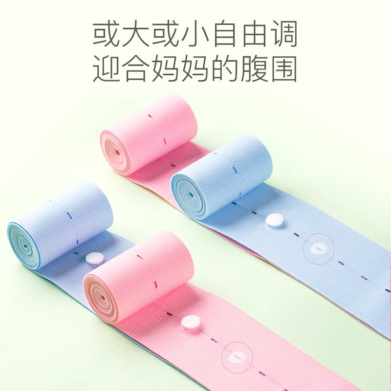 babycoupe胎心监护带产检胎监带监测绑带托腹带孕晚期孕妇专用2条