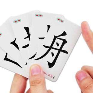 魔法漢字識字卡片桌遊玩具