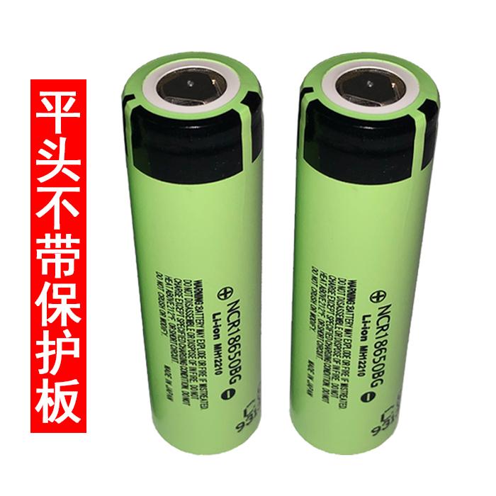 锂电池订制电池组 10A18650 动力 3400mah 拆机电池可充电池 18650 松下