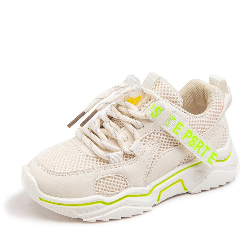 秋季新款儿童运动鞋女童网面透气休闲鞋男童跑步鞋学生小白鞋 2020