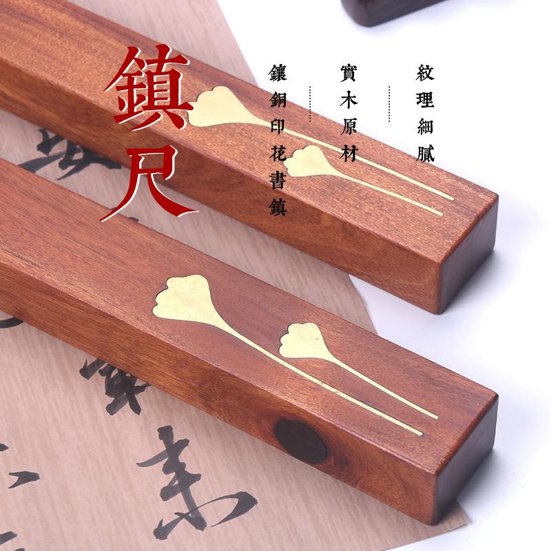 曹宣记红木镶铜印花书法国画压书桌
