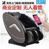 米塑佳电动家用按摩椅豪华全自动微信扫码全身太空豪华舱商用共享