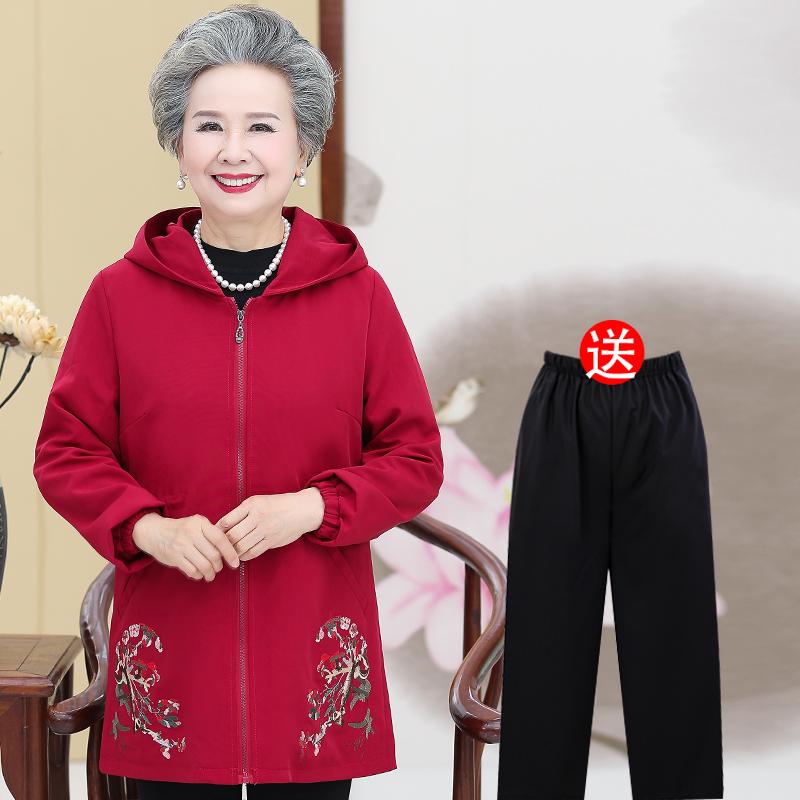 70  奶奶装连帽风衣老人衣服妈妈春秋装 80 中老年人女秋装外套 60 岁
