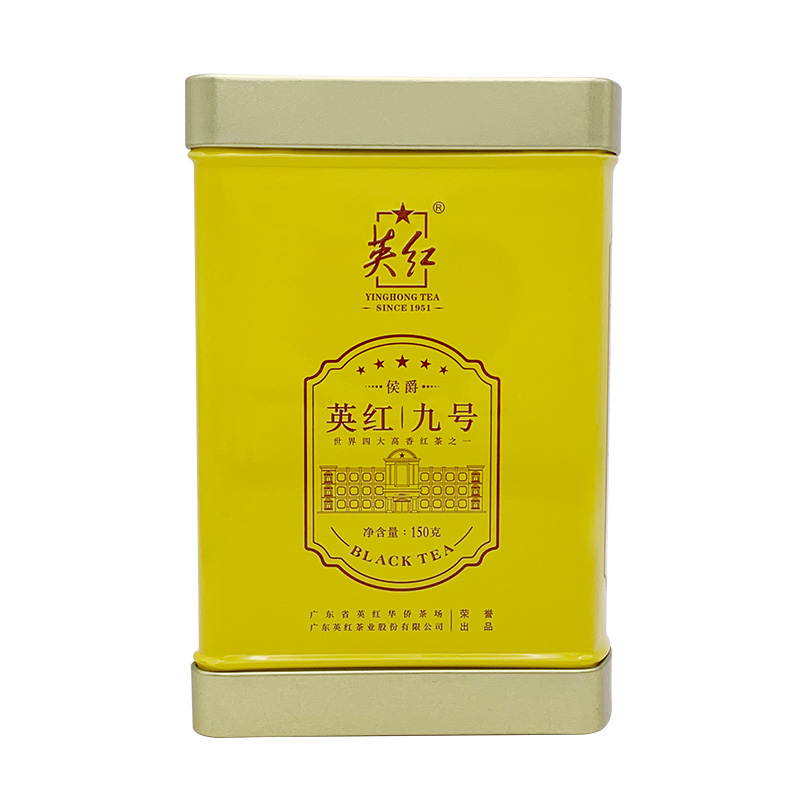 YH003 号送礼罐装 9 新茶春茶叶一级浓香型 2019 英红九号英德红茶