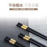 Alloy chopsticks household tableware hotel chopsticks family set 10 pairs of non-slip non moldy Japanese style quick