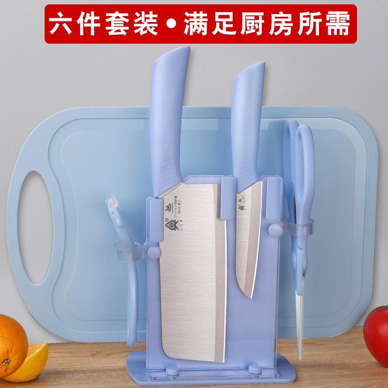 菜刀菜板二合一不锈钢刀具套装厨房切菜切肉刀婴儿辅食刀具组合装