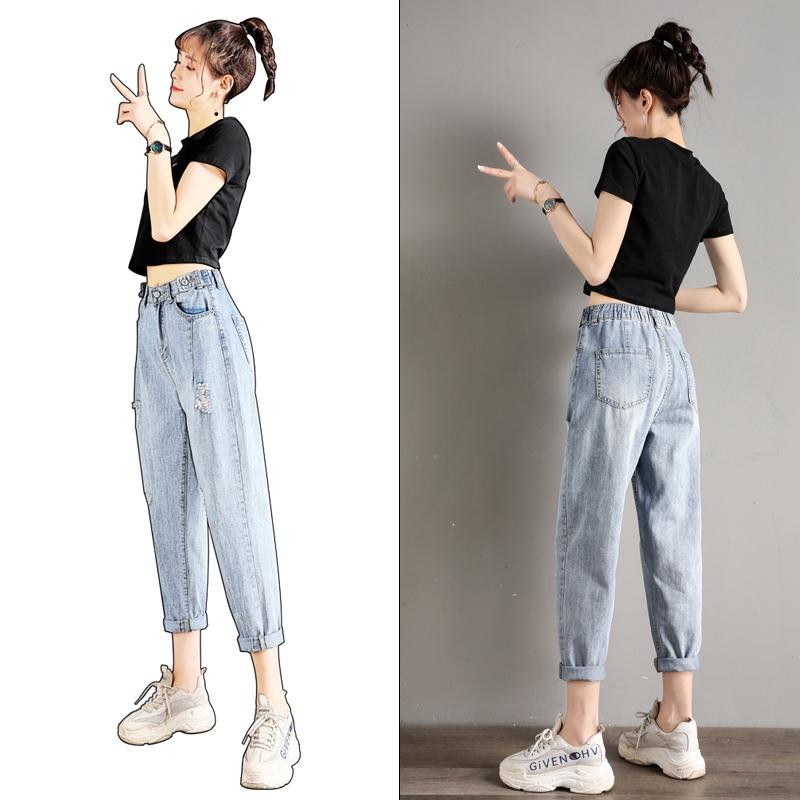 2020年新款高腰牛仔裤女夏直筒宽松显瘦阔腿小个子老爹破洞九分裤