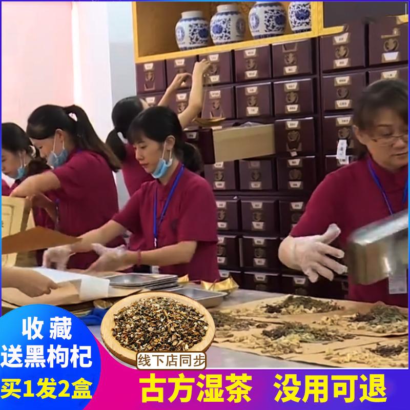 红豆薏米祛茶霍思燕同款调理男女赤小薏仁排胖毒养颜茶去湿气茶