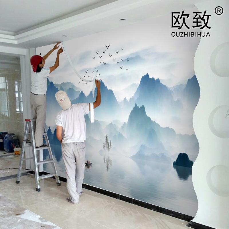 立体新中式水墨山水电视背景墙壁纸客厅书房墙纸壁画影视墙布 3D