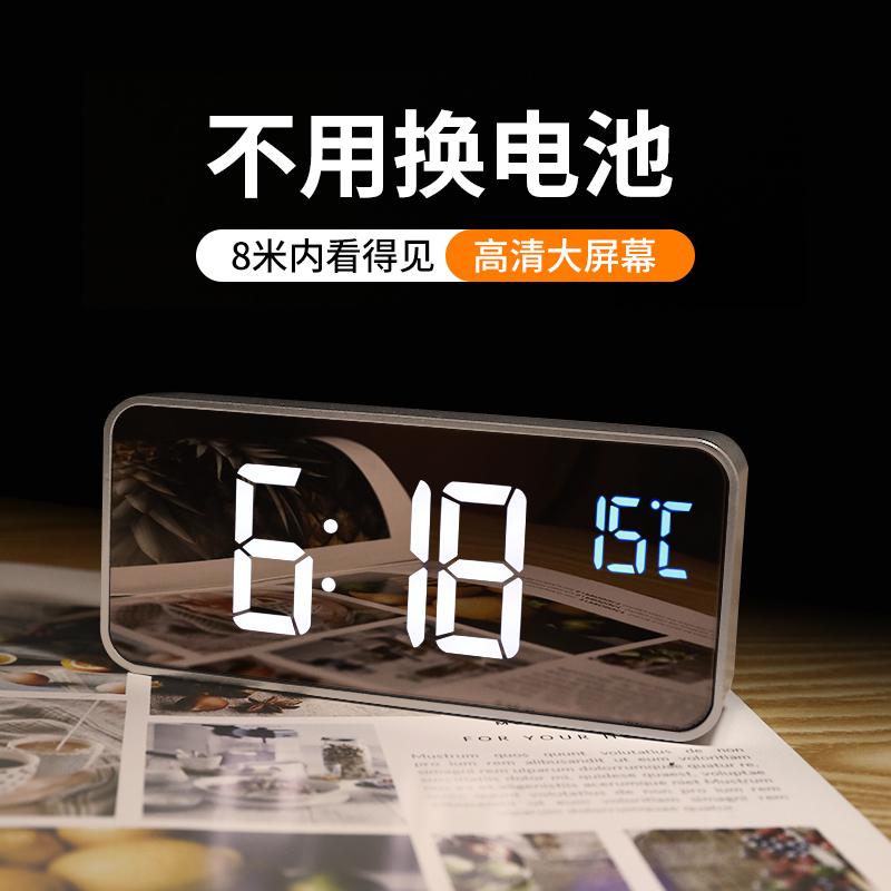 电子充电款闹钟学生用2021新款钟表摆件桌面男孩卧室智能夜光时钟