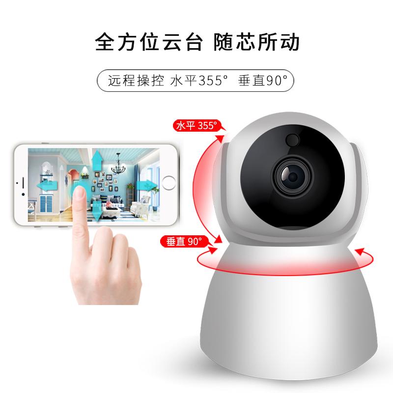 高清夜视监控器商用套装 wifi 无线监控摄像头门店室外可连手机远程
