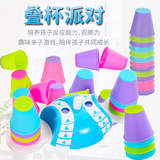 Memory Cup Toy piles Cup improve concentration Kindergarten parent-child interaction puzzle board game thinking training toys