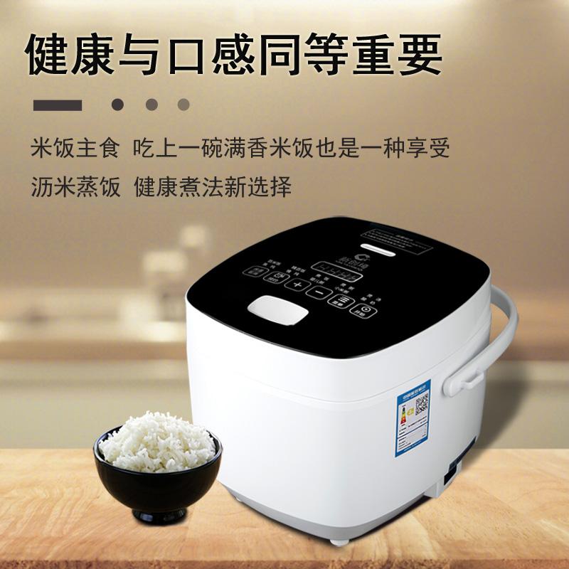 新创埼智能蒸汽米饭脱糖电饭煲米汤分离沥糖甑子饭低糖紫砂养生3L