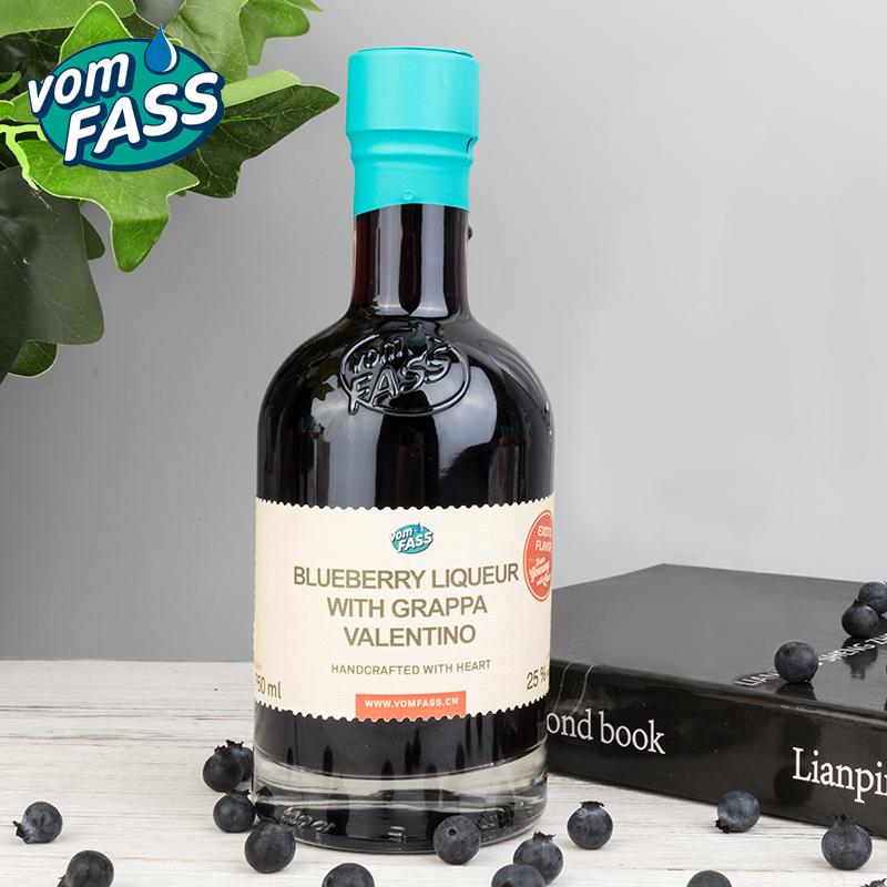 vomFASS 蓝莓格拉帕利口酒配制酒 德国进口洋酒