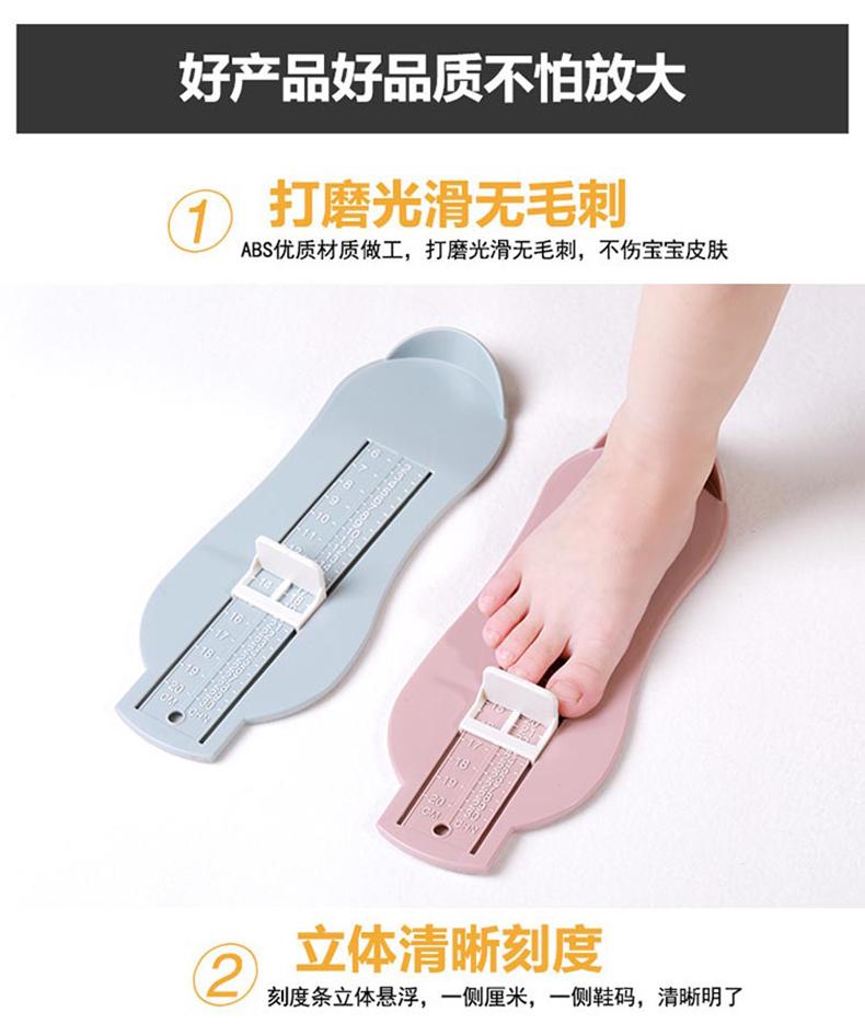 宝宝量脚器家用婴儿通用儿童买鞋神器长测量器内长量鞋尺码测量仪