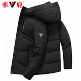 Yalu men's anti-season down jacket short paragraph 2019 new hooded youth thick winter coat clearance M