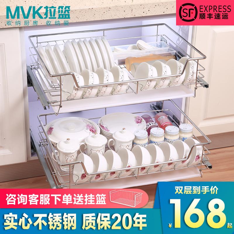 不銹鋼雙層緩沖抽屜式碗柜開門式調味籃櫥柜收納內置 304 廚房拉籃