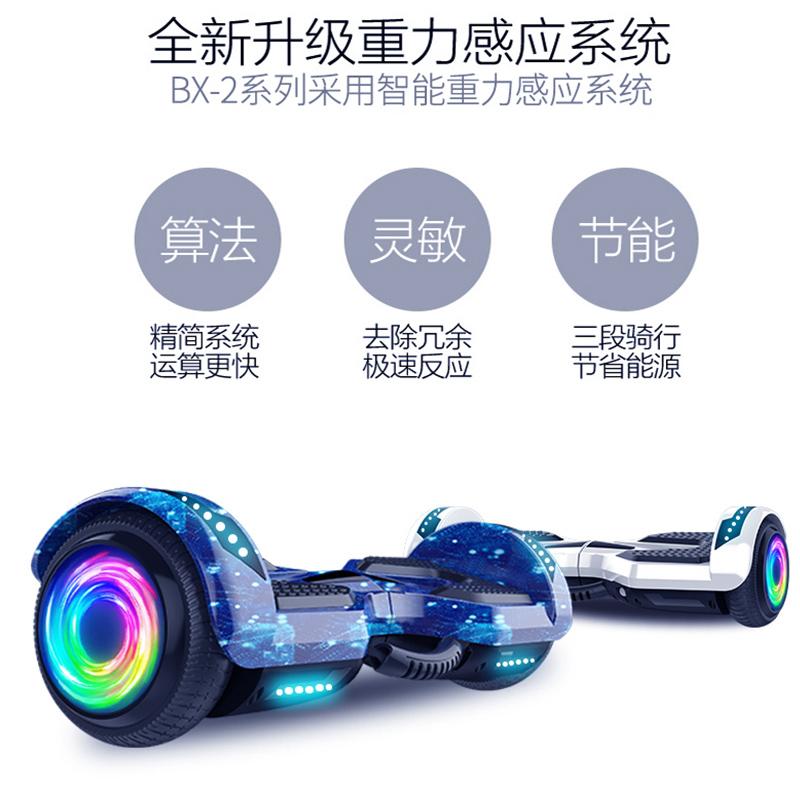 豹行电动智能自平衡车儿童成年成人学生双轮越野两轮代步平行车