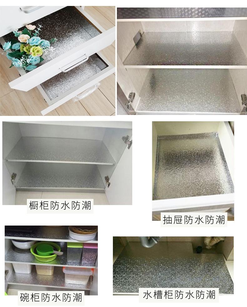 瓷砖墙纸厨房防油防水贴纸防潮耐高温台面柜子防霉带胶橱柜贴壁纸