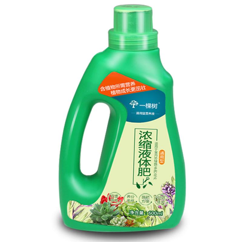 一棵树花卉多肉盆栽用浓缩液体肥 肥料植物营养液水培通用型600ml