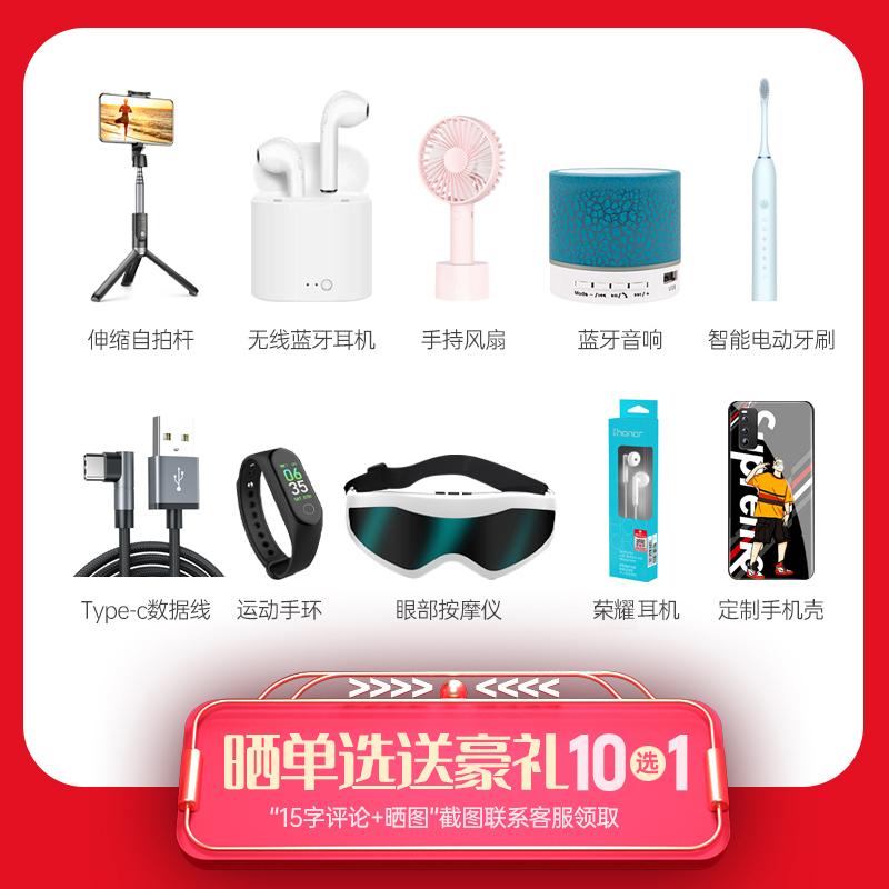 note9 手机 note9pro 小米官方旗舰店官网正品红米 xiaomi 全网通 5g 手机 Pro 9 Note Redmi 期免息当天发送双耳蓝牙 3