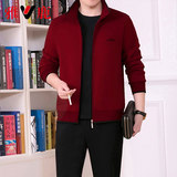 Yalu spring and autumn leisure sports suit plus velvet men's jacket male sweater jacket middle-aged dad two-piece men