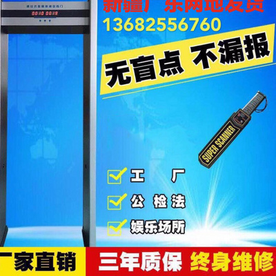 Single infrared temperature measuring door is used in the station KTV theater infrared intelligent temperature measuring door