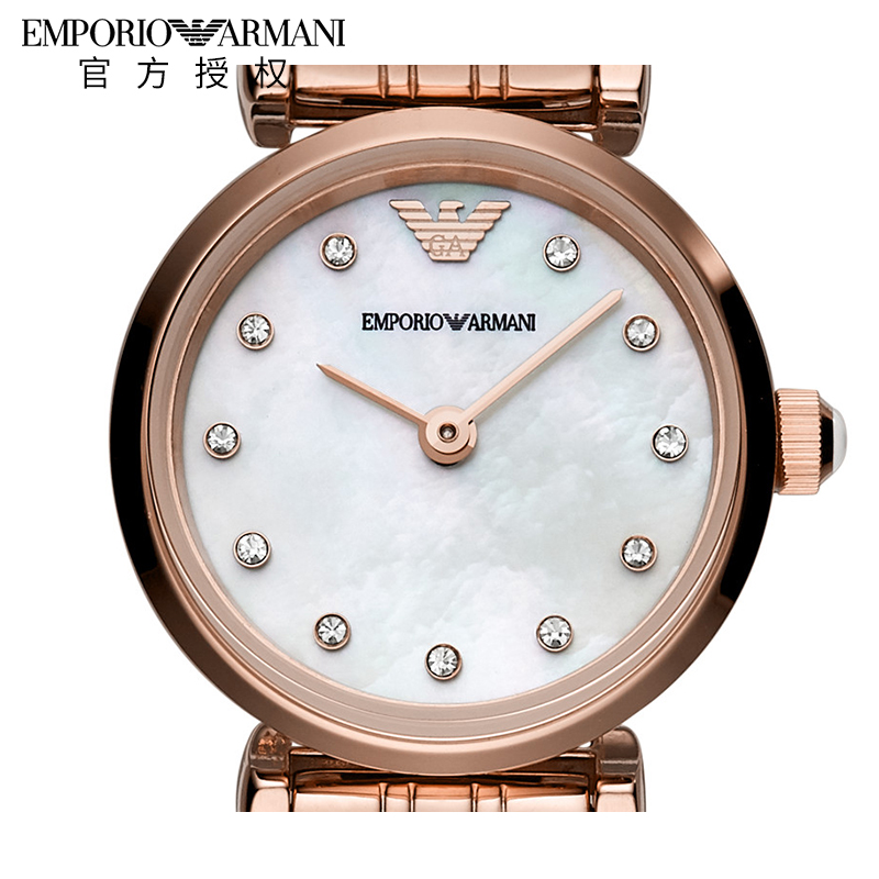 阿玛尼手表女小表盘 时尚镶钻钢带石英女表名牌正品AR11203
