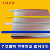 4040 industrial aluminum flat sealing groove of the sealing strip pvc trim clip strip M8m6m10 u-shaped groove of defense.