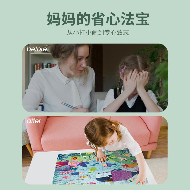 儿童进阶益智拼图专注力玩具