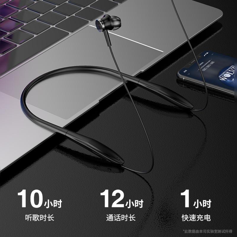 一体 MP3 无线运动型蓝牙耳机颈挂脖式双耳华为小米苹果安卓通用半入耳磁吸音乐健身跑步可插卡 内存 32G 自带