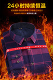Antarctic winter new warm shirt men plus velvet thick loose large size middle-aged father fitted plaid shirt men