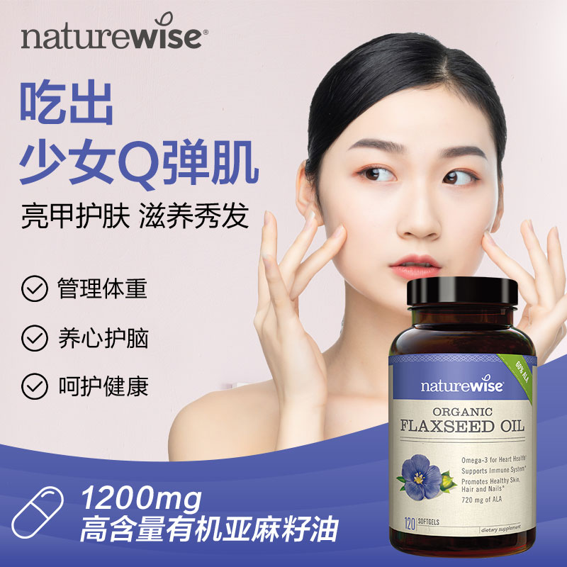 Nature wise质量好不好