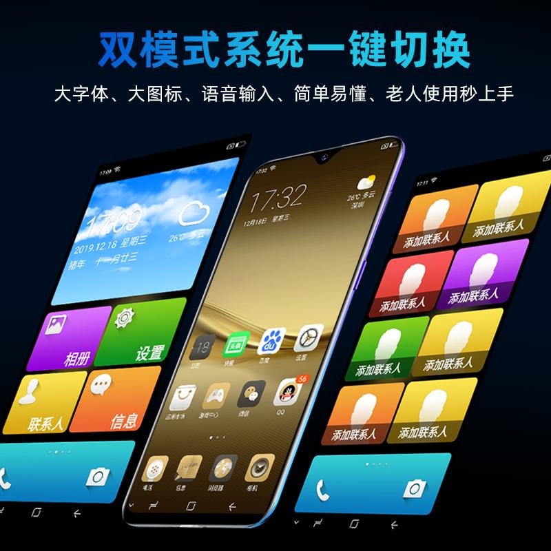 上海中兴守护宝F6S正品4G全网通学生价游戏全面水滴屏安卓八核128G智能手机双卡指纹老年老人机大屏拍照手机