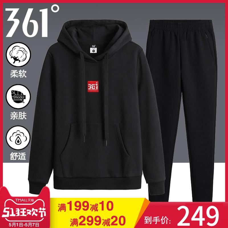 361度运动套装男装春季新款连帽套头卫衣卫裤运动服男休闲套装
