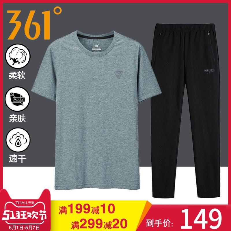 361度運動套裝男裝夏季健身服短袖T恤長褲361男士速干運動服男