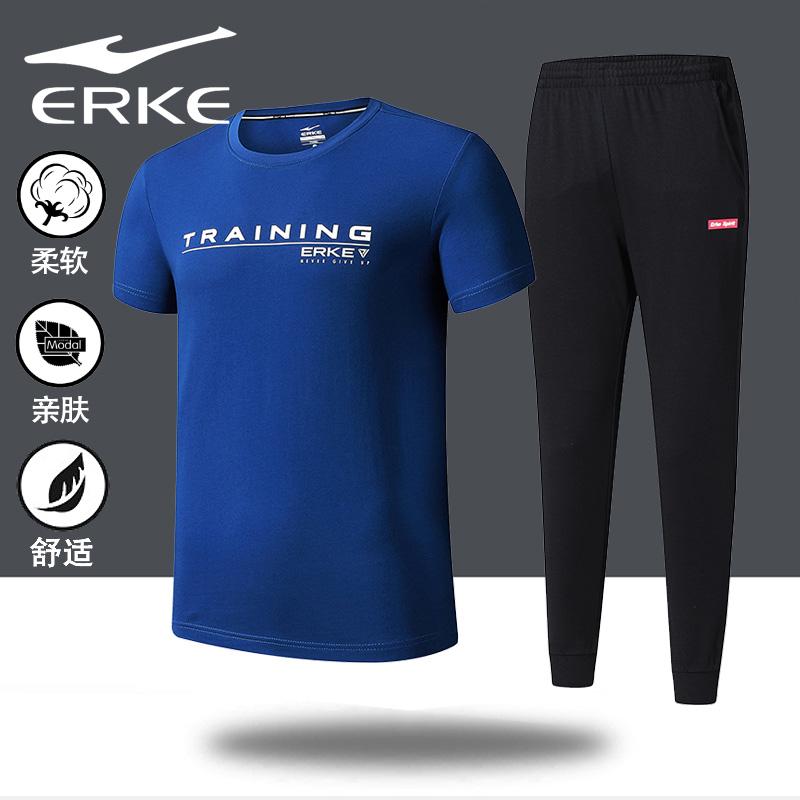 鸿星尔克运动套装男短袖长裤跑步休闲运动服夏季薄款中青年两件套