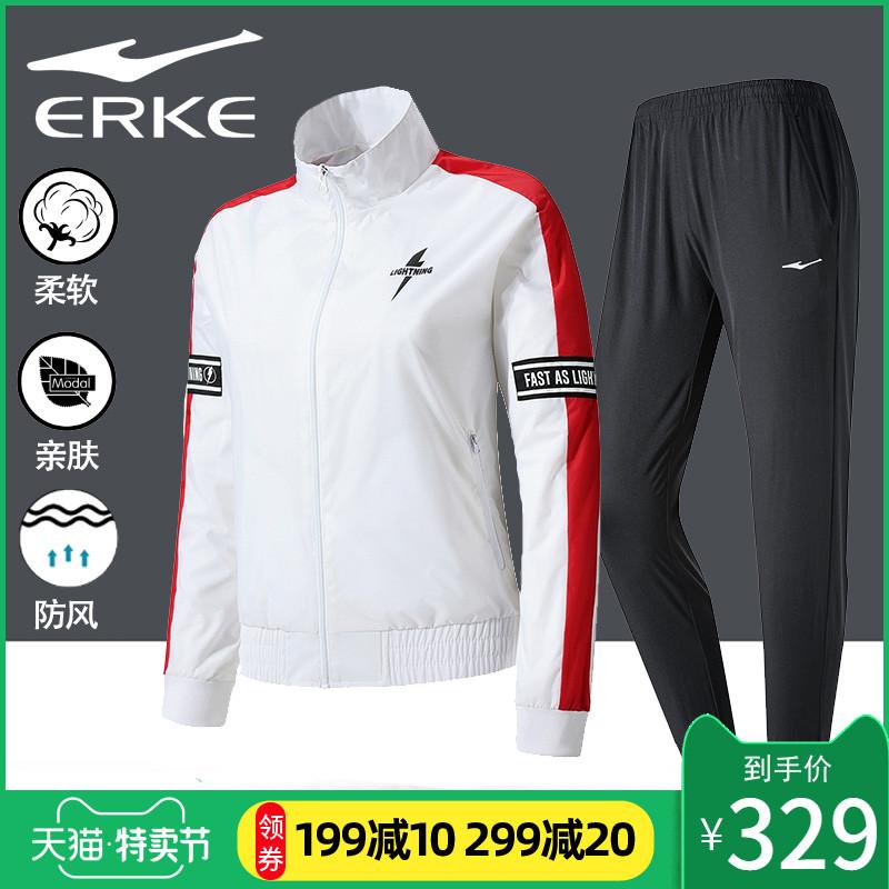 鸿星尔克女装运动套装2020春季新款运动服休闲长袖外套长裤两件套