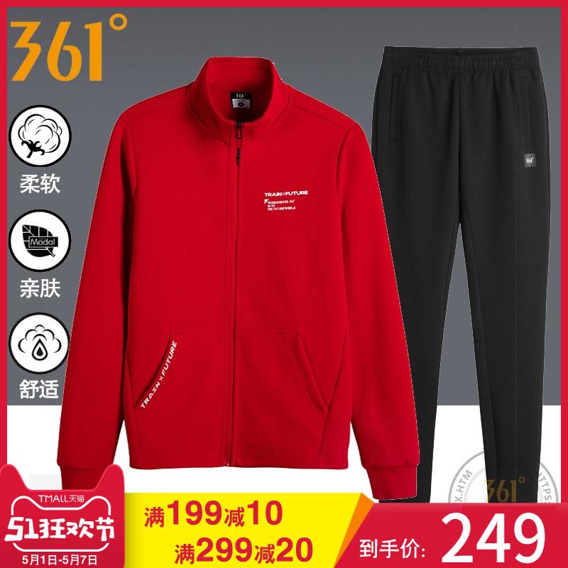 361度运动套装女装运动服2020春季361立领开衫卫衣长袖长裤套装
