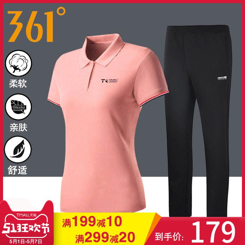 361度休闲套装运动服装女装运动套装夏季短袖T恤时尚翻领两件套女