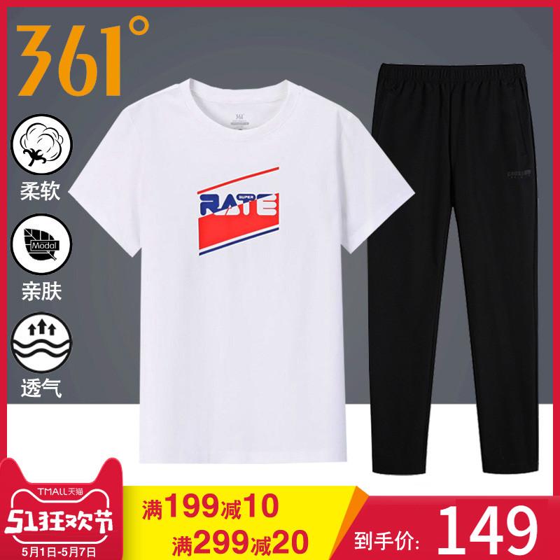 361运动套装女2020夏季圆领t恤短袖长裤套装女夏天跑步休闲运动服