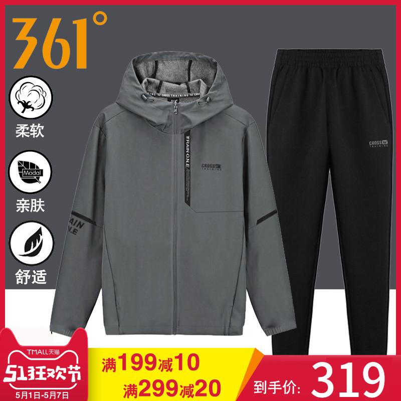 361运动套装男春季两件套2020新款连帽风衣梭织直筒长裤运动服男