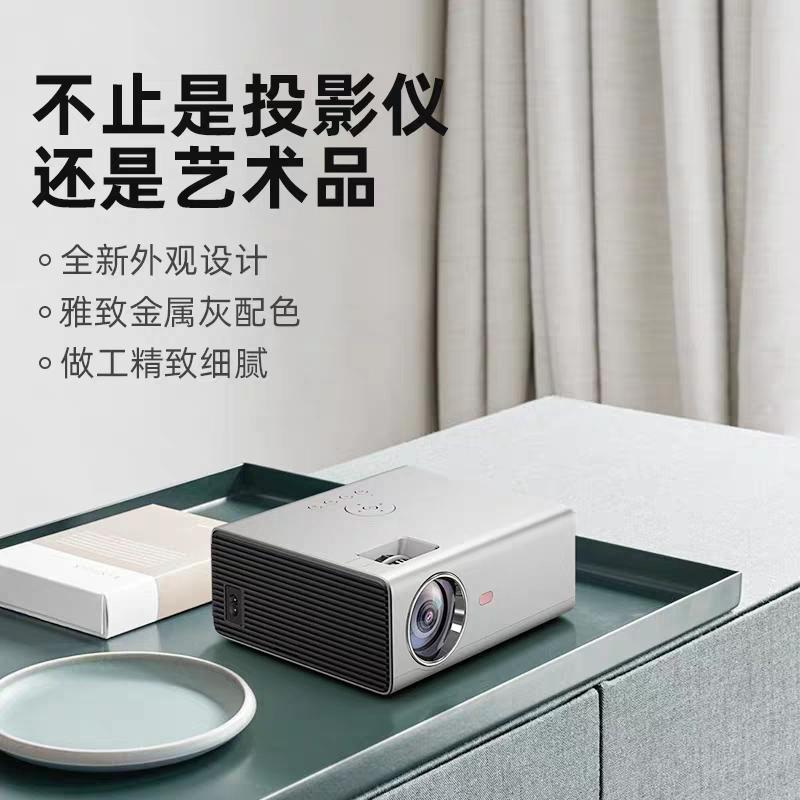 1080p 小型可连手机一体投墙上看电影电视卧室宿舍家庭影院 4k 新款投影仪家用办公投影白天直投超高清 2020 先科