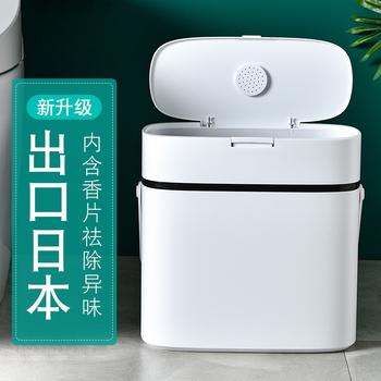 卫生间防水防臭家用带盖分类垃圾桶