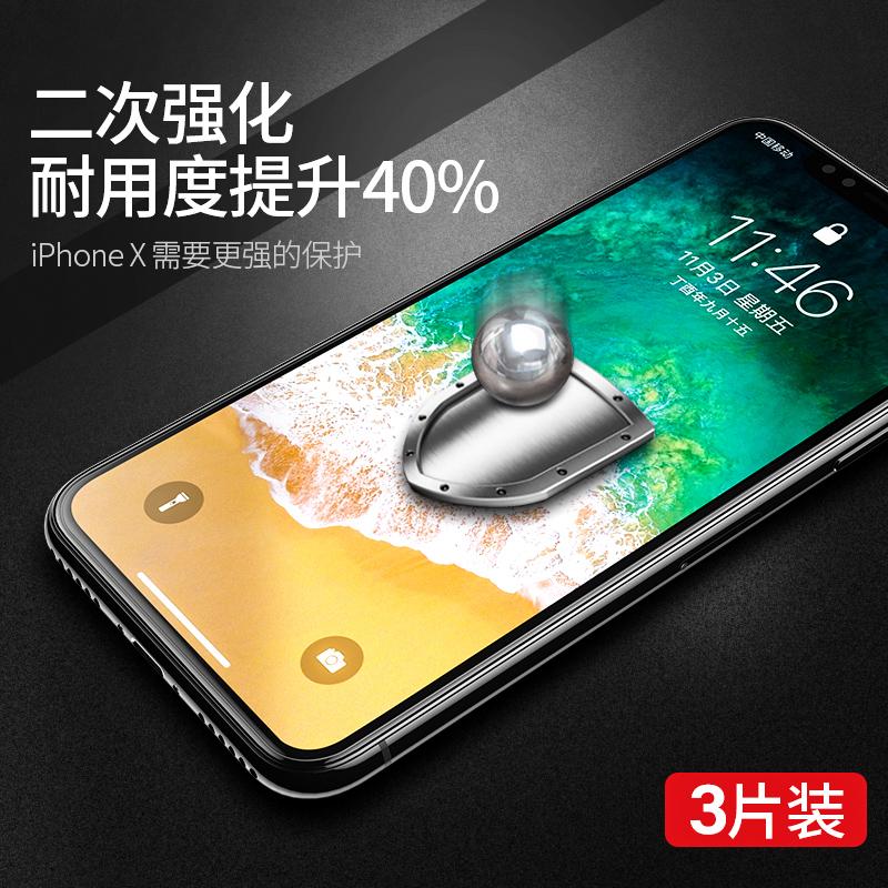 iPhoneX钢化膜xr苹果X手机xs全屏XsMax覆盖8X贴膜6s抗蓝光plus全包7防指纹6屏保i8刚化9D玻璃P全包边5s保护se