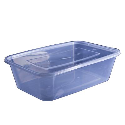 水果打包盒 一次性 透明是什么品牌