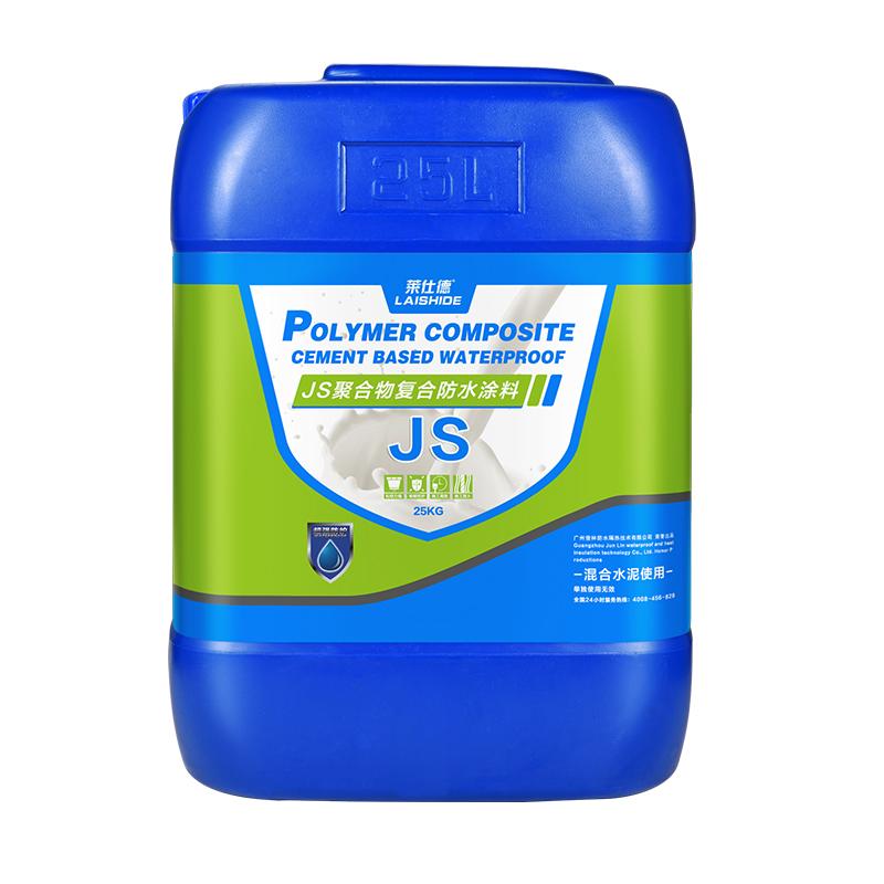 莱仕德JS聚合物K11防水涂料 屋顶卫生间外墙防水材料补漏堵漏王胶